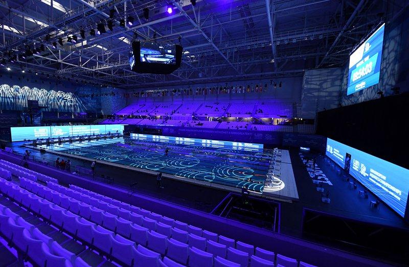 The Duna Arena
